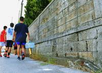 ひび・剥離…劣化深刻な公立校ブロック塀 住民不安視、対策急務