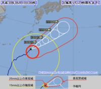 台風5号:大東島地方に暴風警報 厳重な警戒を