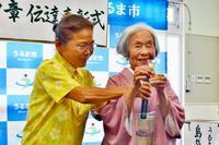 エイジレス・ライフで表彰 沖縄から安富祖トミさん(91) 元気の秘訣とは?