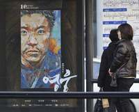 【深掘り】元徴用工問題で文大統領が日本批判 植民地支配がつくった問題 韓国内での決着応じず