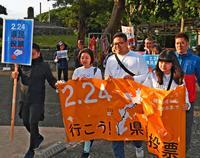 魂魄の塔→辺野古へ 沖縄本島縦断し県民投票アピール