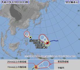 台風9号と10号の進路予想図(気象庁HPから)