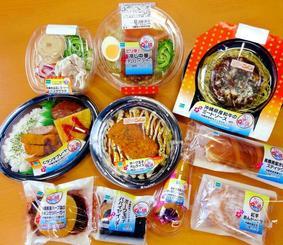 沖縄ファミリーマートが開催する「おいしい沖縄フェア」の商品