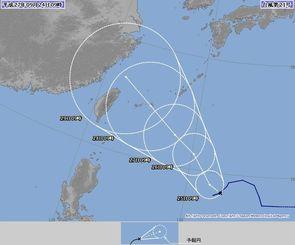 台風21号の進路予想図(24日午前9時現在、気象庁HPから)