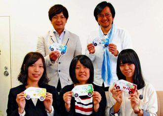 アニメーションやパンフレットを作成した(前列左から)朝日はるなさん、玉城ヒカルさん、南風盛ゆいさん=沖縄タイムス社