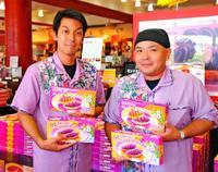 全国菓子大博覧会で2位と7位 数ある銘菓から選ばれた沖縄の菓子