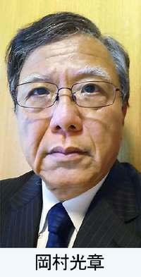 西日本豪雨1カ月:災害別の対応、転換を 欧米は一元型システム