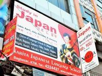 日本留学あっせんで書類偽造横行 沖縄タイムス記者がネパール現地取材
