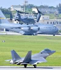 抗議を拒む米軍に抗議へ 沖縄・嘉手納町議会 「地元に配慮なさすぎる」