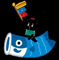 あす4月24日(水)の沖縄県内の主なイベント