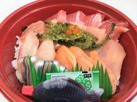 那覇市の沖新水産で海鮮丼と煮付けを食べたの巻 運転手メシ(279)