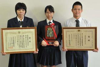 簿記団体で優勝した(左から)宮里結麻さん、荷川取澪さん、高江洲大輝君=沖縄タイムス社