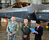 米軍、F35Aを公開 円滑運用狙い 早朝・深夜訓練の可能性言及