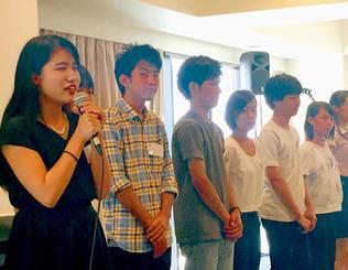 シリコンバレーで学んで来たことを発表するフロッグスのメンバーら=11日、サザンビーチホテル&リゾート沖縄