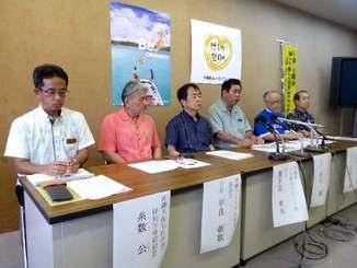 県内でのはしか流行の終息宣言をする砂川靖保健医療部長(左から4人目)ら関係者ら=11日、県庁