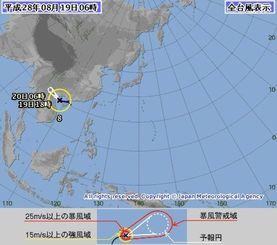 台風8号(19日6時現在、気象庁HPから)