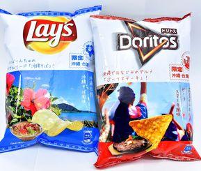 沖縄ファミリーマートが発売を始めた沖縄・台湾限定のスナック菓子