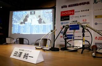 田沢純一投手の記者会見場。育成ドラフトを含めて指名されなかったため使用されることはなかった=26日、埼玉県熊谷市