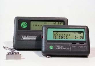 ポケットベルのサービスを終える沖縄テレメッセージのポケベル(1994年)
