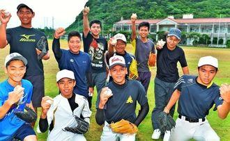 3年ぶりに夏の大会に出場する辺土名高野球部員ら。前列中央は伊是名良平主将=大宜味村の同校グラウンド