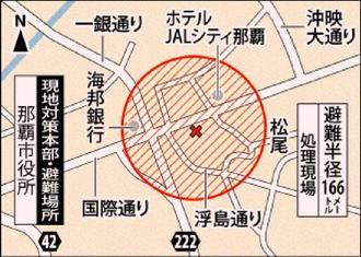 不発弾処理の現場地図