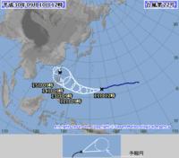 熱帯低気圧と台風22号、西へ 台風は今後「猛烈な」勢力に