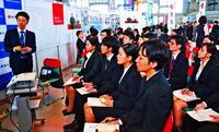 学生1000人、就活に意欲 タイムスフォーラム 59社が説明会