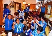 「嶺井vs東浜の沖縄尚学対決見たい!」 横浜ファン、日本シリーズ進出に歓喜