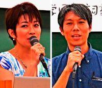 東京新聞・望月記者 ✕ 沖縄タイムス・阿部記者 いま報道の現場で起きていること