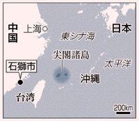 中国 海洋権益拡張へ/習氏の思惑 尖閣領海侵入裏付け