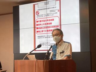 新型コロナウイルスの感染拡大を受けて、県の新たな対策を発表する玉城デニー知事=31日、県庁