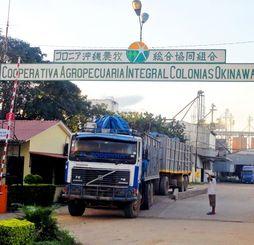 コロニア沖縄農牧総合協働組合で大豆を搬入し終えるトラック