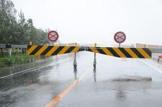 台風18号の接近で通行止めとなった伊良部大橋=13日午前8時4分、宮古島
