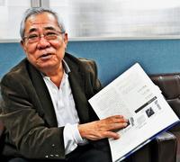 しまくとぅばが逮捕糸口 琉球警察時代から刑事一筋 稲嶺勇さん