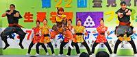 楽しい学び 輝く舞台/豊見城 生涯学習フェス満喫