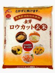 沖縄食糧の「金芽ロウカット玄米」