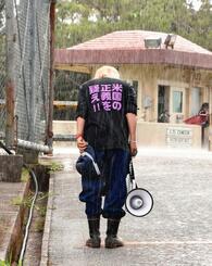 カタブイの中、「語り掛け」を終えて一礼する仲村之菊さん=2日、東村高江・米軍北部訓練場メインゲート前