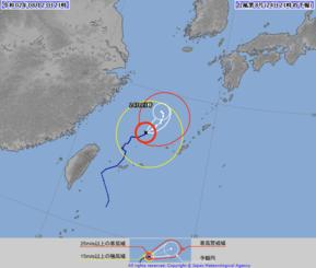 台風8号の進路図(気象庁HPから)