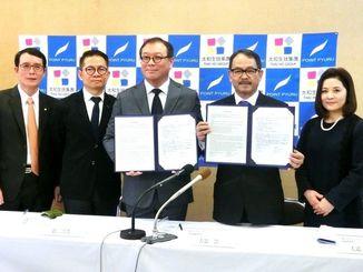 新会社設立に向けて基本合意に調印したポイントピュールの大道社長(右から2人目)、太和生技グループの郭社長(中央)=14日、県庁