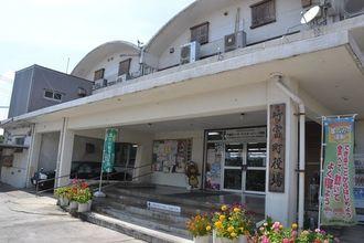 竹富町役場