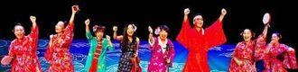 テンポのよい展開で、大人から子どもまでを引きつけた沖縄舞踊劇「沖縄燦燦」=北京市