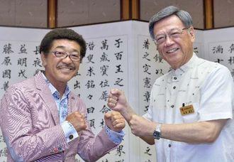 ファイティングポーズで記念撮影に納まる国際ボクシング殿堂入りを果たした具志堅用高さん(左)と翁長雄志知事=28日、県庁