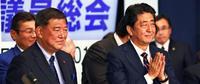 自民党総裁選:論戦なかった新基地 対応注視する沖縄県、強行路線を警戒