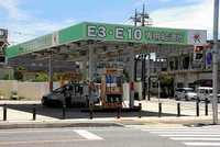 環境省、「E3」燃料普及支援の廃止決定 商業化困難が理由
