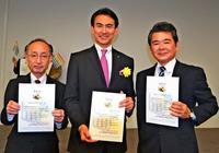 LGBTへの取り組み 沖縄から3社が最高賞 PRIDE指標