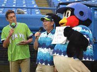 つば九郎が沖縄ツーリストの会長に要求したのは… プロ野球ヤクルト-巨人戦