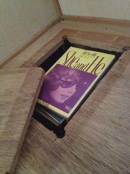 押し入れの隠しスペースと小説