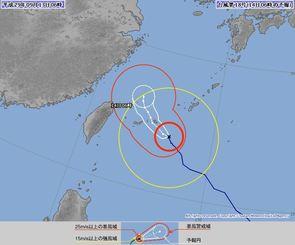 台風18号・経路予想図(13日6時現在、気象庁HPから)
