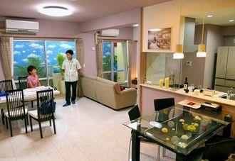 大成キングスマンション セントラルシティ江洲のモデルルーム