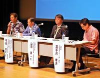 海外富裕層を沖縄へ 誘客の可能性探るシンポジウム